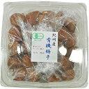 竹内農園/紀州南高梅「有機梅干」 1kg