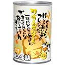 パン・アキモト:プレミアムシリーズ「パンの缶詰 バター味 24缶」