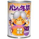 パン・アキモト:プレミアムシリーズ「パンの缶詰 紅芋味 24缶」