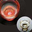 天野漆器:杯 金桜(貝入) 朱/黒 ※色をお選びください。