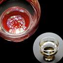 天野漆器:杯 石垣(貝入) 朱/黒 ※色をお選びください。