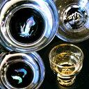 天野漆器:杯 ほたるいか(貝入)/えび(貝入)/立山(貝入) ※絵柄をお選びください。
