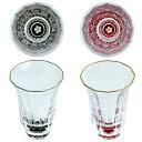 天野漆器:金杯[万華鏡シリーズ] 桜(貝入) 朱/黒 ※色をお選びください。