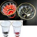 天野漆器:金杯[万華鏡シリーズ] 水玉(貝入) 朱/黒 ※色をお選びください。