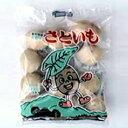 上庄農産加工:小粒サイズの里芋「冷凍上庄里いも 500g 6...