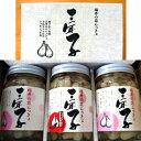 三里浜特産農業協同組合:三年子花らっきょ瓶詰セット...