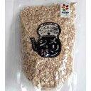 ショッピング材 高橋製粉所_「メリンジョ茶(インドネシア産)350g×2袋」内側から応援するヘルシーなお茶!