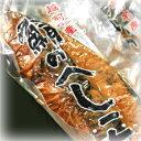 越前産直魚河岸 武生総合食品市場「鯖のへしこ 1本(約550g)」