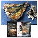 丸市食品:お酒のお供に最適「いわし明太子」3尾入×2個(クール冷凍便)