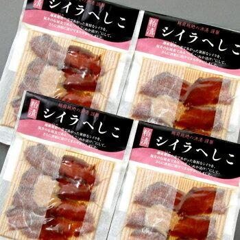 越廼漁業協同組合 ぬかちゃんグループ:さっぱり、癖のない味「粕漬けシイラへしこ(スライス)4個」(クール冷蔵便)
