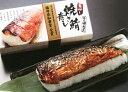福井県坂井産ハナエチゼン令和元年産新米1等米25kg玄米
