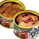 田村長:焼き鯖を缶詰にしてしまいました!「焼き鯖醤油煮缶詰詰合せ」【生姜3缶・唐辛子3缶】