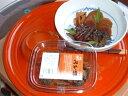 野菜のうま味凝縮「取れ立て野菜の味噌漬け 6個セット」:青清 青柳清治郎商店