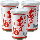 華燭 豊酒造:天然アミノ酸豊富「食べる甘酒(醴)」(アルコール0%) 2本セット(夏季はクール冷蔵便)