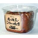 華燭 豊酒造:麹の風味を大事にした「造り酒屋のこだわり味噌」(大850g)(夏季はクール冷蔵便)