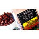 友越:ベトナムコーヒー「DALAT COFFEE 豆 200g×2袋」