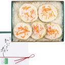 金沢の伝統お漬物「かぶら寿し FK-J 1440g(720g×2)」カネナカ食品 ※季節商品※