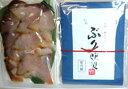 「能登 天然ぶり燻製」〜季節の味/地元の食材を活かした料理:...
