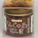 吉市醤油店「醸し漬 ふぐの子37g×3個」 発酵のプロが醸すをテーマに創りました