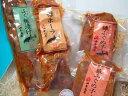 油与商店「糠ふぐ三種詰め合せセット(クール冷蔵便)」