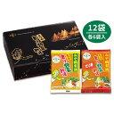 まつや:「とり野菜みそ6袋&ピリ辛6袋詰合せ」石川県で人気の鍋みそ