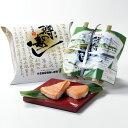 吉田屋の富山名物ますのすし「鱒の寿し二重」伝統の味(夏季はクール冷蔵便)