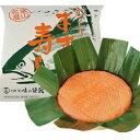 味の笹義 ますの寿し二段 富山名物(夏季はクール冷蔵便)