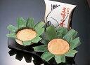 ますのすし本舗 源 「ますのすし二重」富山を代表するお土産(夏季はクール冷蔵便)