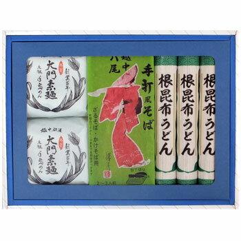 丸本朝日園:富山の名産麺ギフトDX YHOS-50