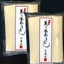 丸本朝日園:業務用氷見うどん1kg(500g×2)