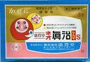 廣貫堂の感冒薬「ネオ眞治S 3包」昔ながらのだるまの風邪薬(代金引換はご利用できません)