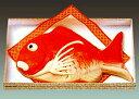 四方蒲鉾:細工蒲鉾、おめで鯛 祝い鯛「鯛 箱入」20cm