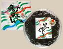 「いかの黒作り 500g」富山湾の新鮮な海の幸:京吉(クール冷凍便)