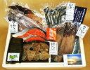 ハマオカ海の幸「干物 うまいもんセット HD」富山県魚津の干物(クール冷凍便)