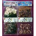 浜常食品工業:富山湾新湊漁港の魚介類使用「富山湾甘酢漬セット」