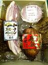 豊栄食肉センター「職人手作り自家製ロース...