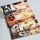 河京:「喜多方ラーメンセット(醤油/ごま味噌/つけ麺)」〜本場の美味しい喜多方ラーメン