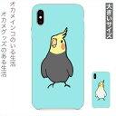 インコ 小鳥 鳥 iPhoneケース...