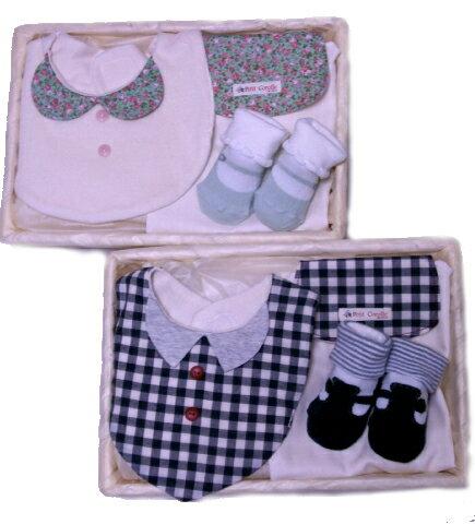 出産祝いベビーギフトセットベビー服セットオーガニックコットン日本製スタイよだれかけビブソックス靴下汗