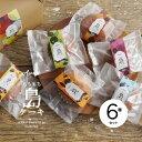 【産地直送】島ケーキ 詰め合わせ6種 いちじく 玉ねぎ 淡路地酒 びわ 鳴門金時 なるとオレンジ【淡路 KURODA】
