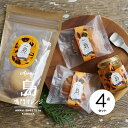 【産地直送】鳴門オレンジセット(島ジャム・クッキー・ケーキ詰め合わせ)【淡路島 KURODA】