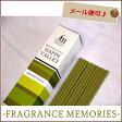 【メール便対応】日本香堂で人気のスティックタイプのお香 全20種類 リラックス効果 fm フレグランスメモリーズ HAPPY VALLEY 20本入 カクタス(サボテン)/ストーンパイン/ライム 05P27May16