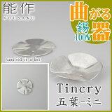 �ڥ��������̵����ǽ�� Tincry - ���� - �ߥ� �ܼ�100��ζʤ����KAGO�ʤ����� �ۻ����� ��ʪ���� �Ƥ�ʪ�ο��� ����ƥꥢ05P09Jul16