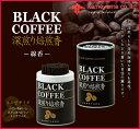 BLACK COFFEE 深煎り焙煎香【カメヤマ】【お線香】【RCP】fs3gm05P26Apr14