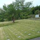 【出雲霊苑】 個別樹木墓
