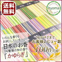 【メール便送料無料】全14種 かゆらぎ スティック香り1種(...