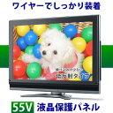 液晶テレビ保護パネル 55型 フラット式【低反射タイプ】●5...