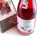 【オリジナルプリザーブドフラワーとお酒のセット/丹波ワインスパークリング巨峰750ml】母の日母妻送料無料花プリザーブドフラワーアレンジメントワイン贈答プレゼント感謝