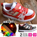 【10%OFF】光る靴 子供靴 スニーカー キッズ 女の子 4565【Y_KO】【1612sh】