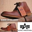 Alpha Industries アルファ インダストリーズ AF1950 本革 チャッカブーツ デザートブーツ メンズ【SHA】【Y_KO】
